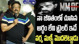 Ram Gopal Varma Speech About JD Chakravarthi New Movie MMOF | Tollywood News | Top Telugu TV