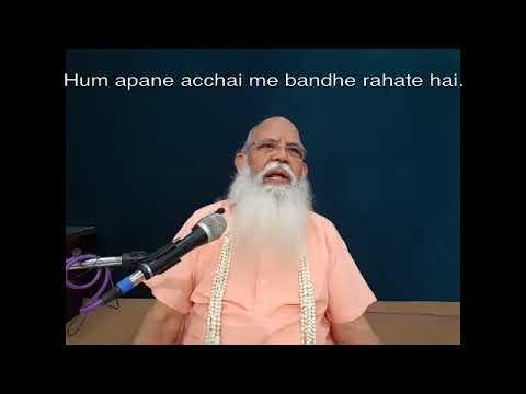 Kathopanishad 3 of 6 @ Raipur 2017(HINDI)20170905 080007 NR YT