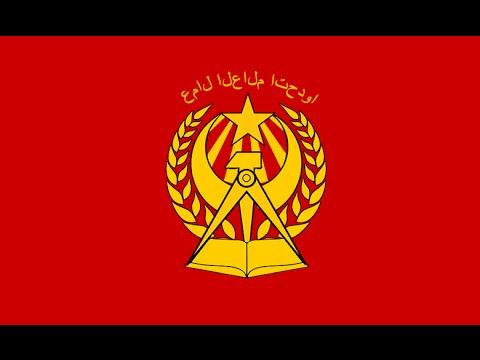 Rogue State-The Arab Socialist Republic