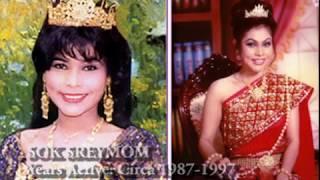 TOP CAMBODIAN ACTORS PRE-KARAOKE ERA (1980s-1995)