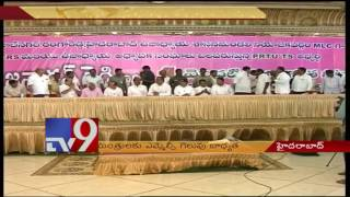 TRS Focus on MLC Elections - TV9