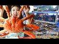 까니짱 야외먹방|서울 가락시장에서 4.1kg 킹크랩을 먹고 왔어용~(^^*)