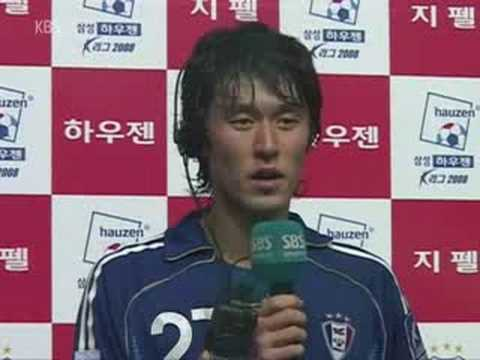 7/5/08 Suwon Samsung Bluewings vs. Incheon United HL