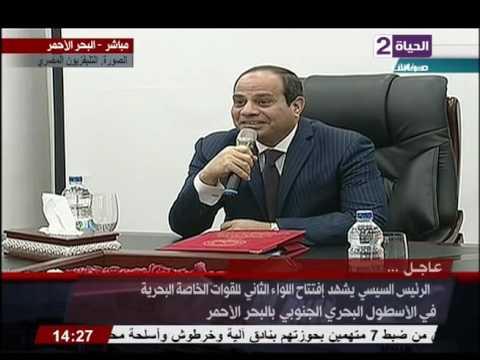 السيسي : مش عاوز اسمي يكون أكبر من اسم حد على لوحة الأفتتاح