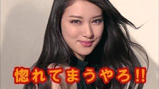 関連動画 【ディーン・フジオカ】武井咲への「優しい気遣い」で広がるTA...