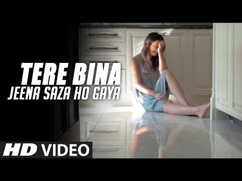 Tere Bina Jeena Saza Ho Gaya Official Music Rooh  New Punjabi Song 2019