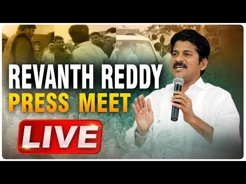 Revanth Reddy LIVE   Revanth Reddy Press Meet after Arrest  ABN LIVE