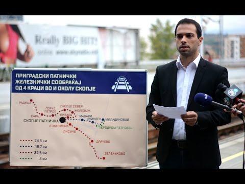 Скопје треба да добие градски железнички превоз