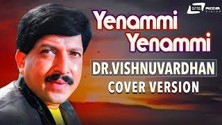 Ayogya Movie | Yenammi Yenammi | Cover Version | Dr.Vishnuvardhana Style | Kannada Song