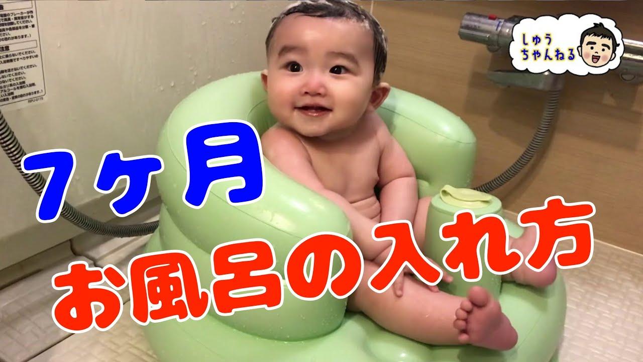 方 入れ お 赤ちゃん 風呂