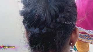 Video easy hairstyle for long hair for party by mana vantalu download MP3, 3GP, MP4, WEBM, AVI, FLV Agustus 2018