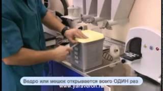 Стоматологическое оборудование АВЕРОН(Стоматологическое оборудование, оборудование для зуботехнических лабораторий АВЕРОН. http://www.yaraveron.ru., 2011-10-29T20:30:43.000Z)