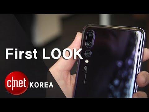 '눈 셋 달린 스마트폰' 화웨이 P20 Pro 트리플 카메라