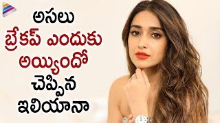 Ileana Dand#39;Cruz Opens Up About On Break UP | Ileana Upcoming Movies | Telugu Filmnagar
