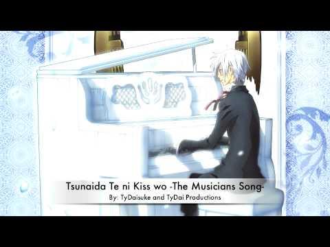 tsunaida te ni kiss wo piano mp3