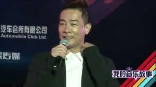 """""""山鸡哥""""陈小春嗨唱秀舞技 深情唱《独家记忆》"""
