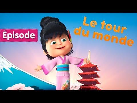 Masha Et Michka - 🐻🌏 Le Tour Du Monde 🌏🐻(Épisode 77)