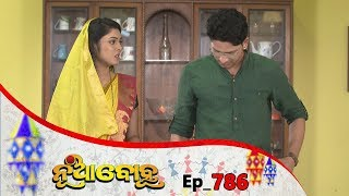 Nua Bohu | Full Ep 786 | 22nd jan 2020 | Odia Serial – TarangTV
