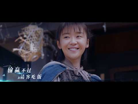 Free Download Jane Zhang 张靓颖《故长安/the Old Chang'an》mv Version 1 Mp3 dan Mp4