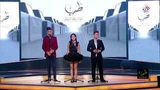 جويرية وامير وايمن مع الفنان مروان خورى واجمل مرة تسمعوا اغنية كل القصايد