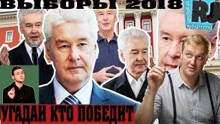 Какие-то выборы 2018. Свежий кидок от Единой России.