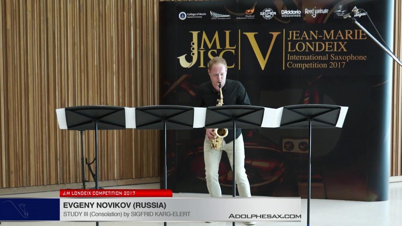 Londeix 2017 - Evgeny Novikov (Russia) - III Consolation by Sigfrid Karg Elert