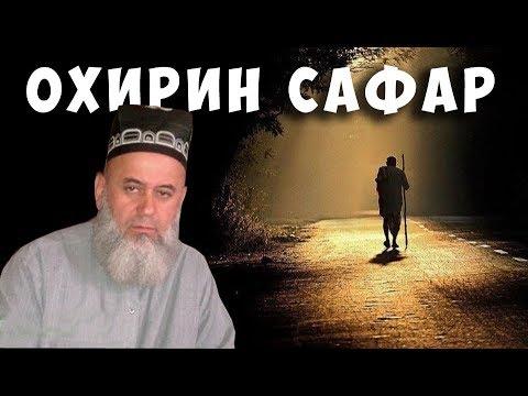 AUDI МИРЗО ВИДЕО СКАЧАТЬ БЕСПЛАТНО