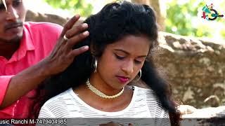 New Nagpuri video Hai Daiya Re Daiya Kaizen Rog Laga Le singer Gopal Bhagat