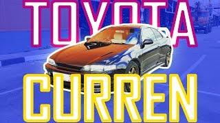 видео Toyota Curren