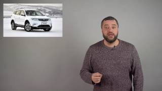 видео Новый флагманский кроссовер Geely Atlas приедет в Россию