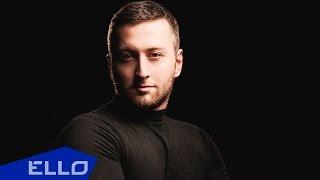 Руслан Аушев - Будь со мной