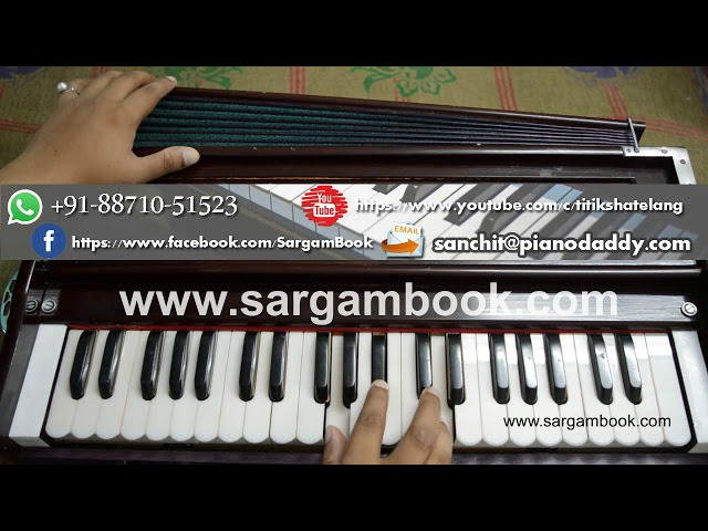 Aye Mere Humsafar (Qayamat Se Qayamat Tak) Harmonium Lesson ~ Sargam Book