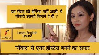 Learn English & Be Successful in Your Career - Mamta Sachdeva