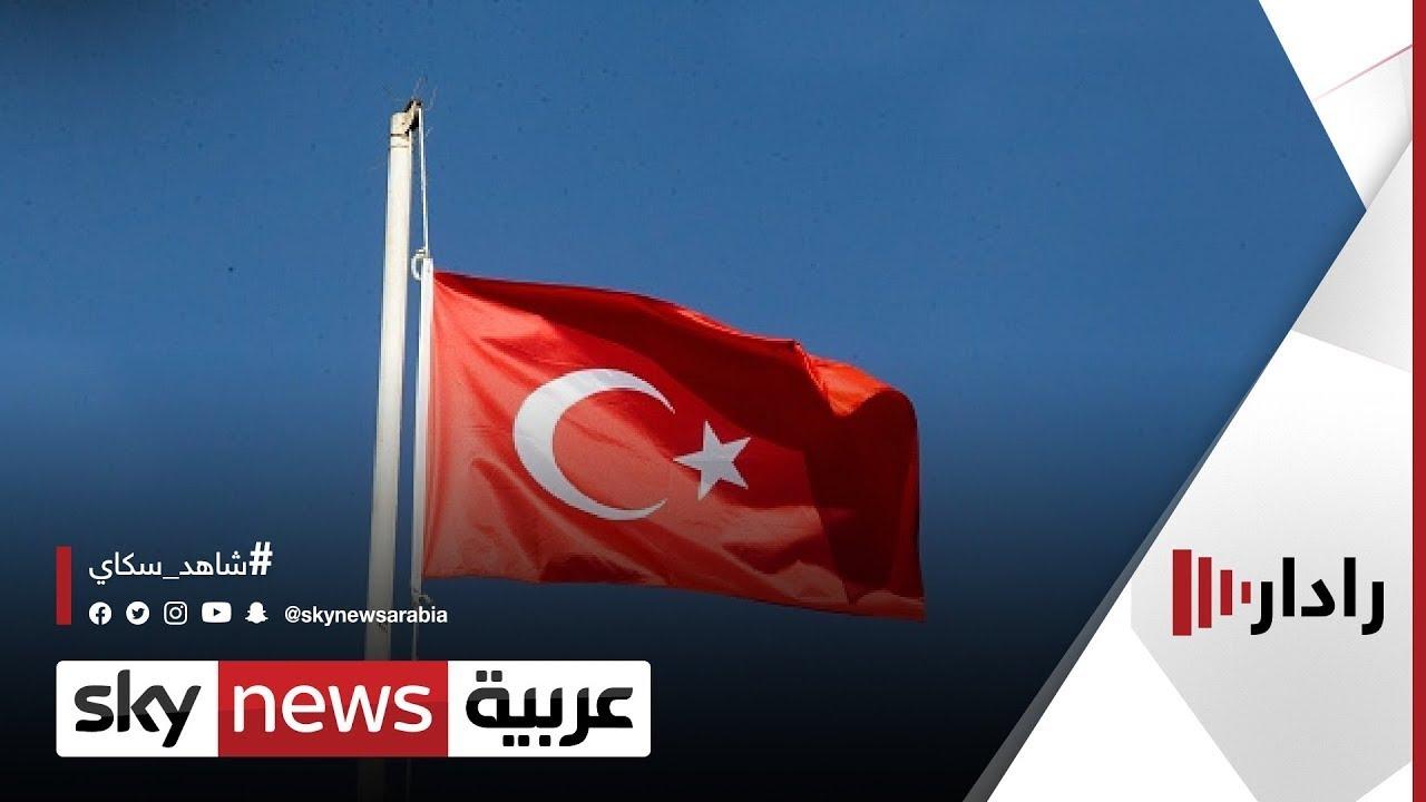 أنقرة: العمل جار للإعداد لاجتماع تركي مصري مرتقب | #رادار  - نشر قبل 3 ساعة