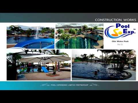 Pool Experience Present [พรีเซนต์]