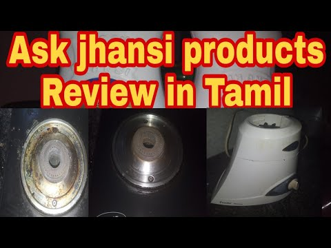 Ask jhansi home care products review in tamil/Ask jhansi multi cleanar/Ask jhansi fabricwash Review