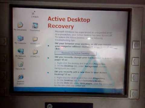 State Bank of Patiala ATM Restart