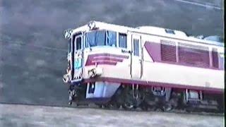 想い出の鉄道シーン89 山陰本線旧型客車part3 DD51+旧客・キハ181・キハ58