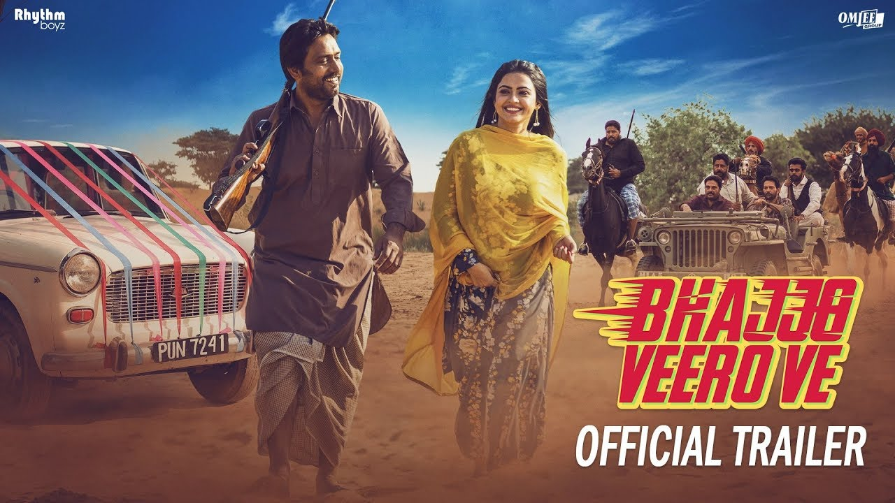 Bhajjo Veero Ve | Official Trailer | Amberdeep Singh, Simi Chahal | Releasing On 14th December