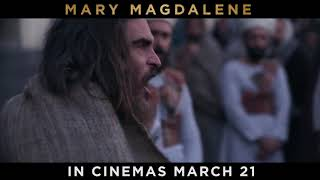 Discover a story that has been lost in history. #MaryMagdalene