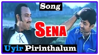 Sena Tamil Movie | Songs | Uyir Pirinthalum Song | Charle reveals Aravind wants to take revenge