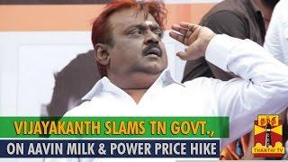 Vijayakanth Slams TN Government on Aavin Milk & Electricity Tariff Hike - Thanthi TV