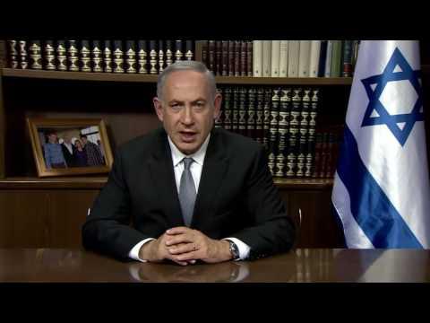 PM Netanyahu addresses Abbas
