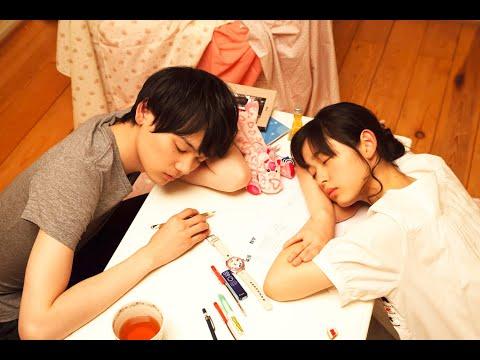 Mischievous Kiss:Love in Tokyo - Episode 2(English Subs)/惡作劇之吻~Love in TOKYO - 第2集(繁體中文字幕)