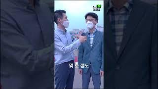 📌210607 보도, LH 성남금토 공공주택사업 본격착수   LH 오피셜 ②