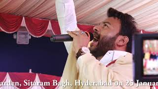 Ambe Hai Meri Maa - Kanhiya Mittal | Hyderabad Mahasar Mata Bhakti Mahotsav 2018