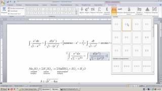 Раздел: текстовые процессоры. Заметка 12. Работа с формулами в Word