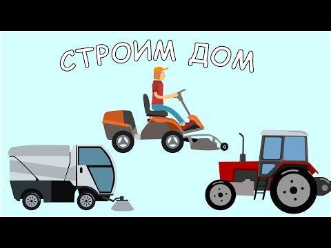 дети дождя мультфильм 2003