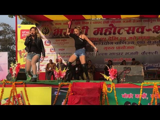 Wow Sonika Ra Sarswati Lama Stage Dance
