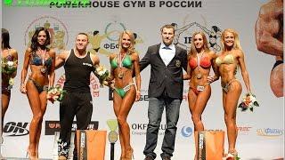 Чемпионате России_2014 - бикини 169см